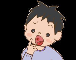 「口内炎 イラスト」の画像検索結果