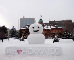 北海道 雪像 雪だるま