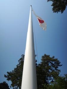 日の丸 国旗