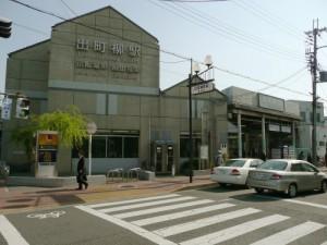 叡山電車の出町柳駅