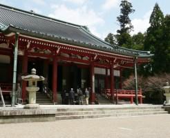比叡山延暦寺daikoudou
