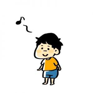 鼻歌を歌う男の子